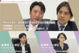ABD_Interview